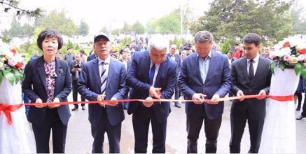 An event dedicated to the opening of the Agricultural Information and Consulting Center was held.